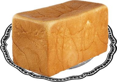 スライスしていない食パン
